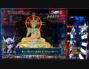 【ニコニコ動画】【パチンコ実機動画】CR聖闘士星矢 甘デジ 015【養分の墓場】を解析してみた
