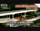 【ニコニコ動画】[シナ中国南部の広東省]  突然、高速道路が崩壊 走行中のトラック次々転を解析してみた