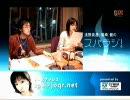 浅野真澄・鷲崎健のスパラジ! 第04回 1/4