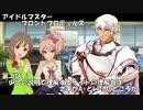 【ニコニコ動画】アイドルマスター~ブロントプロデュんス~第二話を解析してみた