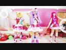 第84位:【SoLaMi♡SLyM】HappyぱLucky【踊ってみた】 thumbnail