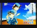 【ニコニコ動画】【車載動画】横浜から鳥取700kmの旅 PART 3を解析してみた