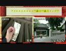 【ニコニコ動画】神頼みで100万円GETの瞬間!?を解析してみた