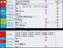 うんこちゃん『雑談』2/2 thumbnail