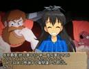 【ニコニコ動画】アイドル達と昭和日本 第43話 大惨事エチオピア戦争を解析してみた