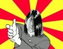 【ニコニコ動画】旧約・ゆっくり転生Ⅱ #7を解析してみた