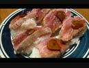 アメリカの食卓 481 肉寿司を食す!