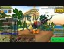 ピクセルガン3d(pixel gun3d)ゆっくり実況1 640x360 2015-05-09 12-19-48.mp4