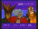 たてかべ和也のゲームキャラ集 thumbnail