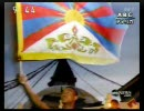 【英仏米の報道】チベットでの抗議デモを、中国政府が武力弾圧