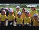 【ニコニコ動画】【石垣島】暁の塔で慰霊集会【川原小学校】を解析してみた