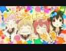 【MAD】ゆりしゅらしゅしゅしゅ【ゆるゆり】 thumbnail