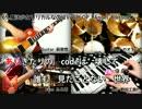 【ニコニコ動画】アニソンメドレー【2015春】血界戦線ほか【本格カラオケ演奏】を解析してみた
