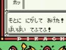 【実況】サトシ縛りのポケモンストーリー 17日目
