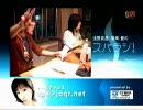浅野真澄・鷲崎健のスパラジ! 第04回 3/4