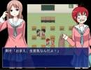 【実況】いじめっこ虐殺ゲーム part6(足軽、愛紅、雪兎)