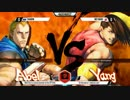 SEAM2015 ウル4 Pool15決勝Winners Chadow vs マゴ