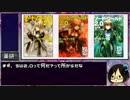 【刀剣乱舞】ソードワールド2.0のススメ【卓ゲ】