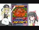 【ニコニコ動画】焼菓子☆玉.kirbyを解析してみた