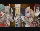 【手描き刀剣乱舞】マダラカルト【闇堕ち・刀剣破壊】