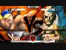 【ニコニコ動画】SEAM2015 ウル4 Pool16決勝Losers Kaiser vs ボンちゃんを解析してみた