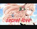 【ニコニコ動画】【巡音ルカ】secret love【オリジナル曲】を解析してみた