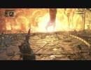 【Bloodborne】千景ちゃん初めての聖杯 冒涜の聖杯編【ゆっくり実況】 thumbnail