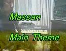 【ニコニコ動画】OST NHK連続TV小説 マッサンから「 Main Theme 」を解析してみた