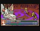 【ニコニコ動画】【40】子種レイプ!種無しと化した田所浩二.mpKTBNOGUを解析してみた
