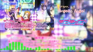 【バンブラP】Angelic Angel (Short ver)