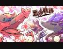 【ポケモンORAS】悪の軌跡Ⅱ~反逆のクルーエル~【悪統一】 part5
