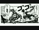 【ニコニコ動画】ホモと読む震災マンガ 第2話『革命前夜2』.mp4を解析してみた