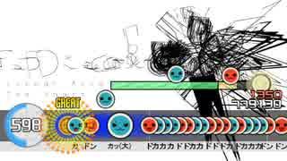 【太鼓さん次郎】Linear Accelerator