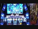 【ニコニコ動画】ぱちスロ 必殺仕事人 設定3で設定3の割より出してやる!part3を解析してみた