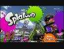 【Splatoon】イカの街からSplatoon! Paint.1