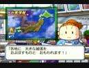 【ニコニコ動画】ホモ太郎電鉄16下北沢大移動の巻 6年目.mp4を解析してみた