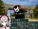 Emblem For you! 第43話 夢は自分を叶えるために(1)