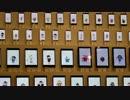 【ニコニコ動画】300台のスマホ・タブレットが合唱!Android祭 2015を解析してみた