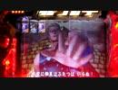 【ニコニコ動画】CR北斗の拳 強敵 2回目を解析してみた
