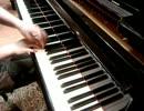 【ニコニコ動画】【オリジナル曲】『雨、それは蒼い日』【ピアノソロ】を解析してみた