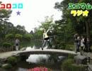 【ニコニコ動画】【ボカロラジオ】コロコロミニマム☆ラジオ・第3回を解析してみた