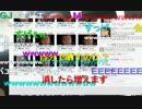 【ニコニコ動画】20150622 暗黒放送 引っ越しをしないとまずい放送 1/6を解析してみた