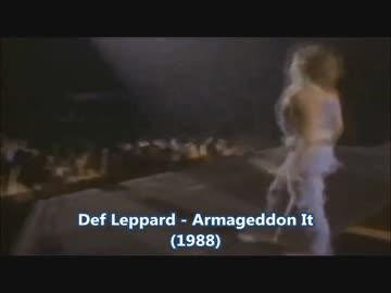 Def Leppard - Armageddon It [歌詞 和訳 解説]