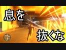 【ニコニコ動画】【GTA4】 超カオスなGTAⅣ Part7 【ゆっくり実況】を解析してみた