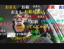 【ニコニコ動画】20150620 暗黒放送 浜名湖からの帰り放送 10/10 (再)を解析してみた