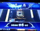 MJ5 R Evolution Katsu.SがR2500を目指す動画 最強位バトル104戦目 thumbnail