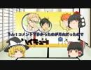 【ニコニコ動画】【ハイキュー!!】山口 忠と月島 蛍を描いてみた!を解析してみた