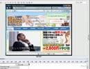 Adobe Captivate 4使い方講座 2章 スライドの編集操作の基本【動学.tv】
