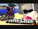 【ニコニコ動画】【協力実況】破滅的マインクラフト Part13【Minecraft】を解析してみた