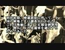 【ニコニコ動画】【ゆっくり怪談】牛の首1【怖い話】を解析してみた